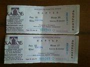два билета на спектакль Криминальный дуэт в ХАТОБ на 11.03.2012 г.Не