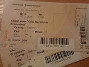 2 билета на Сны Василисы Егоровны 05.12.2014