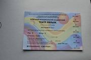 Билеты абонементы в театр